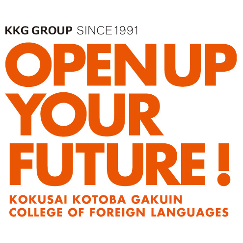 OPEN UP YOUR FUTURE!